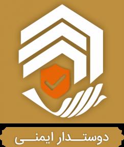 logo so 2